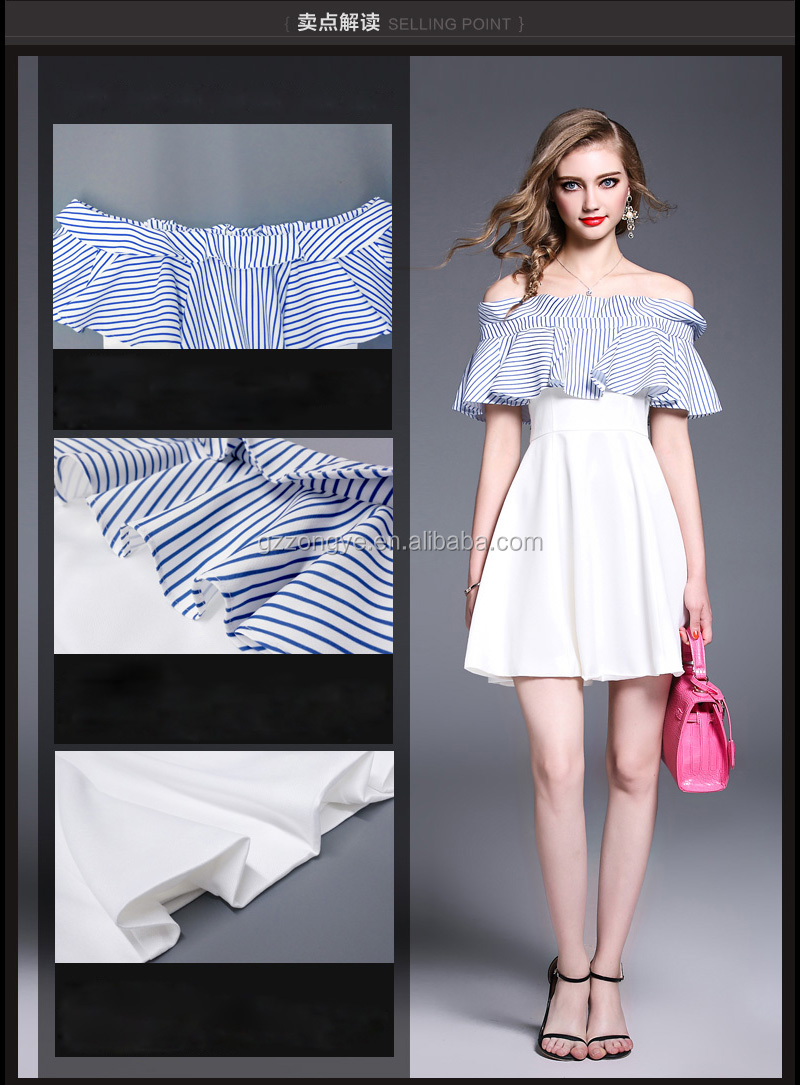 Ladies lotus leaf sleeve high waist slim fit off-the-shoulder striped dress A-line skirt Summer dresses