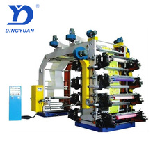 sanyuan 1000mm High Speed 8 colour best sale high precision full automatic plastic flexo printing machines
