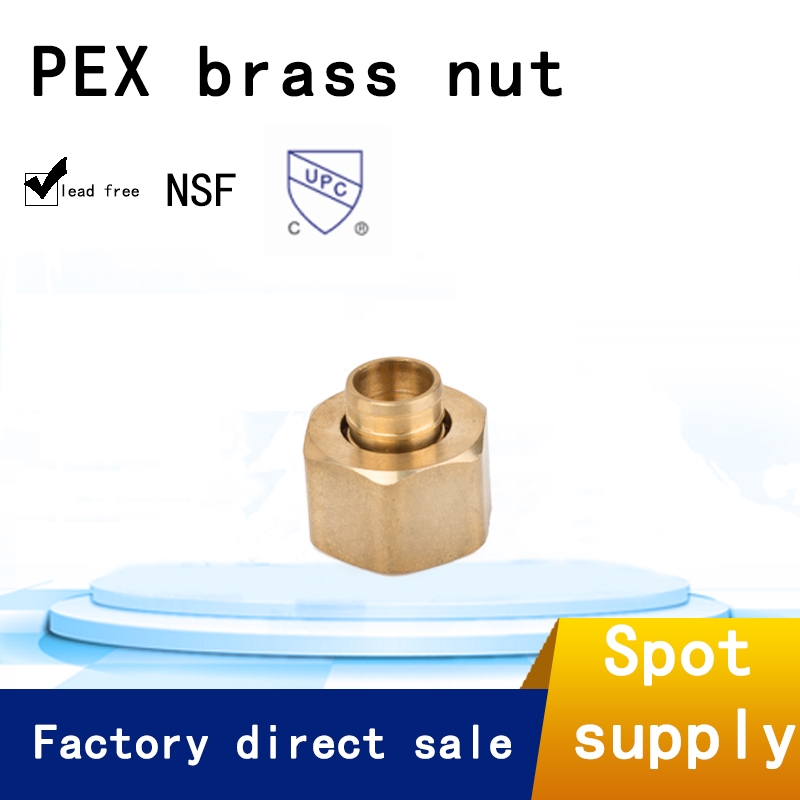 Australia standard pex pipe fititngs /watermark certificated pex fittings