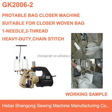 GK2006-2 portable bag closing sewing machine, portable bag sewing machine
