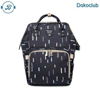 2020 Cheap Custom Waterproof Mummy Baby Diaper Bag,Wholesale Multifunctional Insulated Mother Nappy Travel Backpack