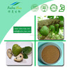 Hot sale Plant extract Guanabana extract/Annona fruit extract/Graviola soursop extract