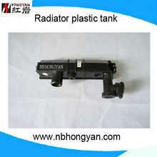Jeep radiator cooling fan motor