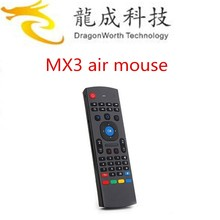 MX3 2.4Ghz Wireless Mini MX3 Keyboard With IR Learning Mode Air Mouse Remote Control For PC Laptop Android TV Box