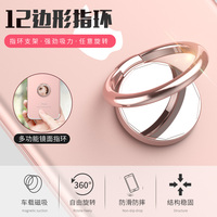 Universal metal finger clip holder stand for cell phone 360 degree cell phone ring holder with mirror