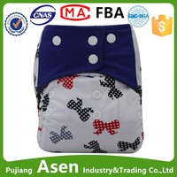 Asenappy online shopping india All in two bamboo charcoal cloth diaper service