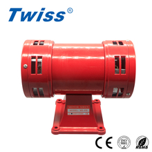 MS-490 Motor Siren 220v Security Red Fire Alarm Double Alarm Siren
