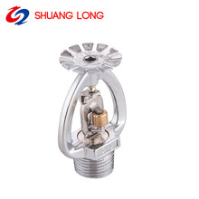 High precision high quality early suppression fast response sprinkler dn20 fire dn15 sprinklers with 5mm glass performance