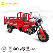 Hot selling china cargo tricycle 150cc for sale