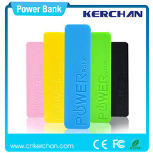 rechargeable smart power bank,battery charger case for samsung galaxy s2