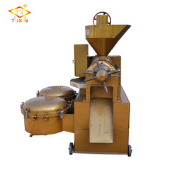 Cooking oil pressing cold press screw mill coconut machinery