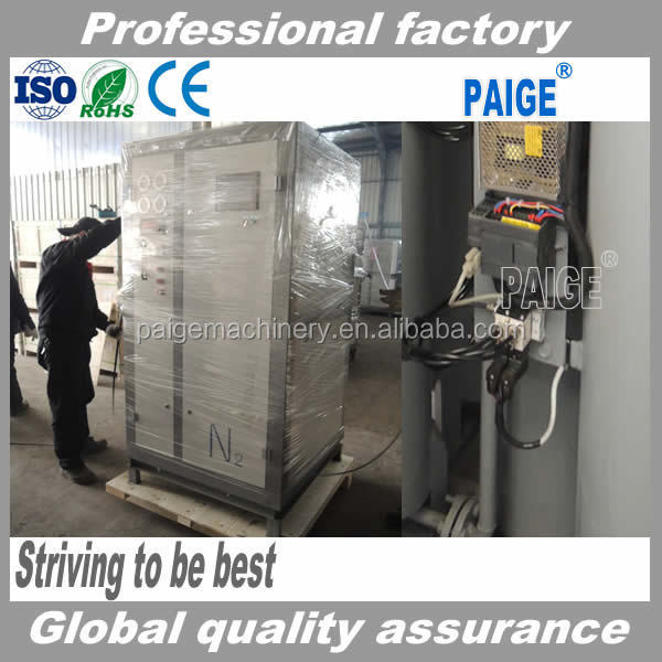 Coffee Packing Nitrogen Ga Equipment
