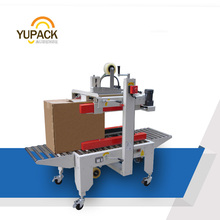 YUPUCK FXJ4060 Box Taping Machine Carton Sealer with side dual-drive