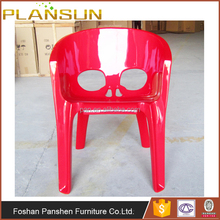 replica modern living room chairs bone shaped S.T.Q.T.V.M Chair for Studio Pool Design
