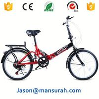2014 Professional factory for small folding bike kids/toddlers bikes