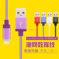 Metal Shell Micro USB cable