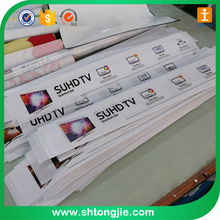good quality light film supplier