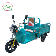 Goods merchandise distribution Electric tricycle motorcycle three wheel on sale