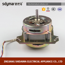 Top Selling washing machine spin motor price made in China alibaba