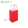 Shopping/Gift/Bakery food Cheap Small twisted Handle Kraft Paper Bag With Logo Print