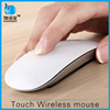 Magic Touch Wireless Mouse,arc 2.4G Wireless Mouse