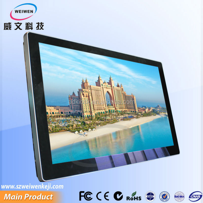 2014 hot sales !! unique MP4 digital picture frames