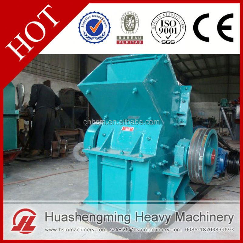 HSM CE ISO good quality pc stone hammer crusher machine from ying da
