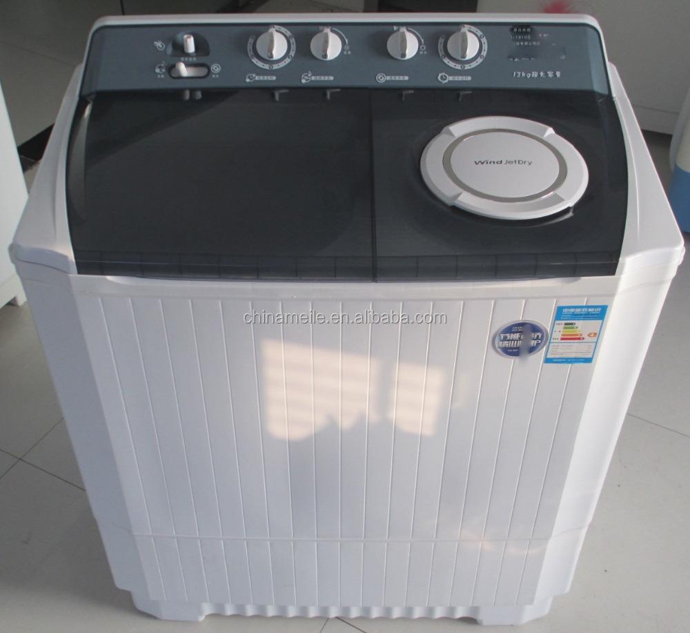 15 kg machine laver lg 13 kg 12 kg 11 kg baignoire. Black Bedroom Furniture Sets. Home Design Ideas