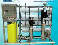 4000LPH good price water treatment machine / system making clean water to drinking