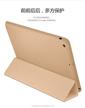 wholesale phone cases filp leather case cover for Ipad mini 2/3