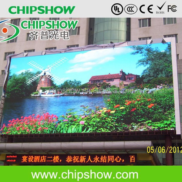 Chipshow P32 outdoor dual backup giant screen led giant display for advertising