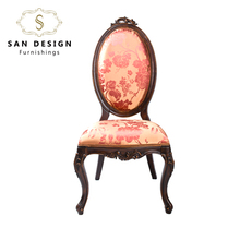 Promotion home goods dining chair modern leisure chair