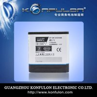 high power mobile phone battery