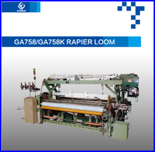 CE China high speed jacquard dobby weaving rapier loom power loom for Bangladesh
