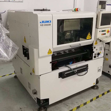 Buy And Sell Cheap SMT Pick And Place Machine JUKI 2060