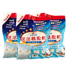 Hotel restaurant supply, liquid detergent container, cleaning agent