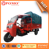 China Made Hot Selling Gasoline Battery Trike, 3 Wheel Trike Bike, 2 Front Wheel Tricycle