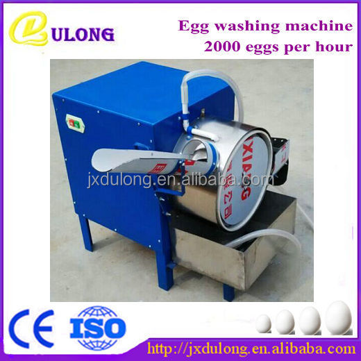 egg washing machine