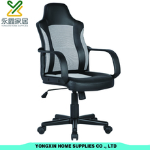 Popular Simple Designs Office Chairs