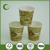 3OZ Disposable Hot Drink Paper Cups, coffee paper cups, custom design paper cups