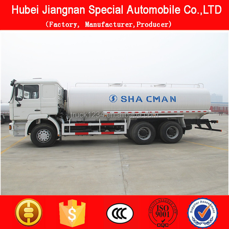 VIP supplier offer 22000L SHACMAN water tender trucks for sale