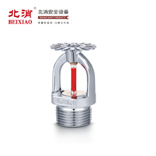 68 Degree DN15 K - ZSTZ 3mm Red Bulb Fire Pendent Quick Response Sprinkler