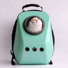 Wholesale High Quality Travel Use Pet Carrier Backpack For Dogs Cats