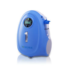 New Arrival oxygen generator producing machine oxygen concentrator portable
