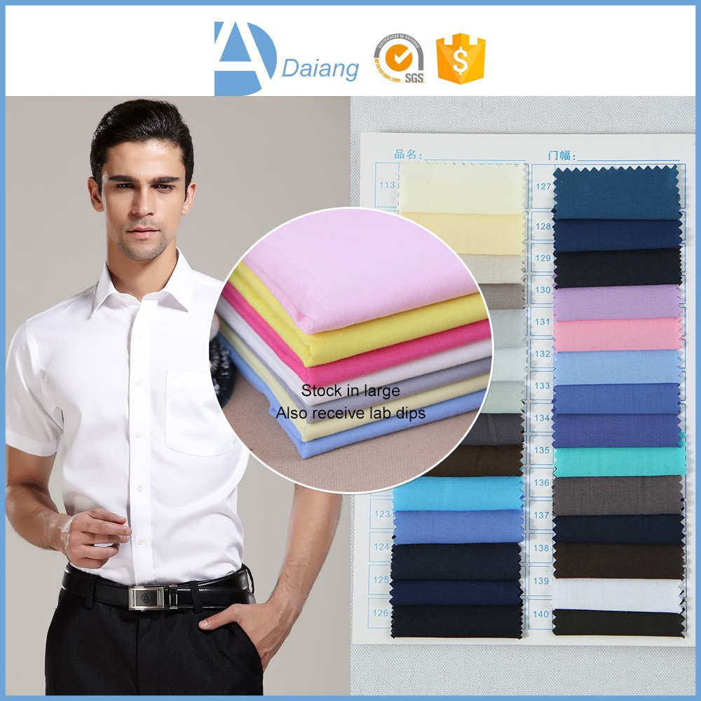 New product wholesale china factory cotton polyester solid dyed TC poplin fabric for shirting fabric
