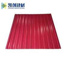 Anti corrosion upvc roofing insulation waterproof material colorful or white corrugated sheet