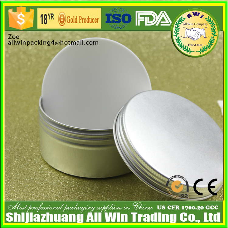 50g aluminum cosmetic cream empty jar use for nail gel