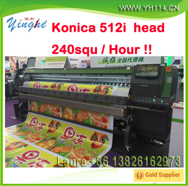 High Speed large format solvent outdoor printer with Konica 512i head / 3.2m Advertising Printer 240sqm/Hour