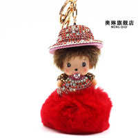 Factory monster fur keychain monchichi with pearl cute rabbit fur ball pom pom monchichi keychain made in China