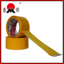 New brand 2017 custom english logo printed colored adhesive tape for sealing and packing of China National Standard